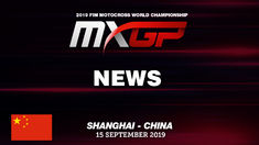 NEWS Highlights in Spanish -  JUST1 MXGP of China 2019 presented by Hehui Investment Group